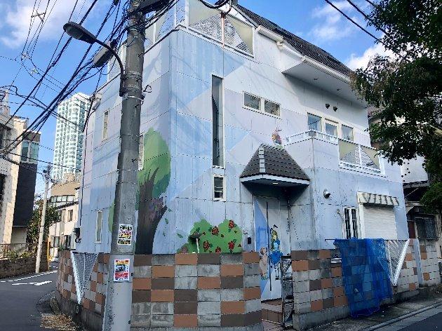Shinjuku5rooms/民泊【Vacation STAY提供】