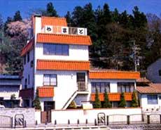 旅館やまと<長野県>...