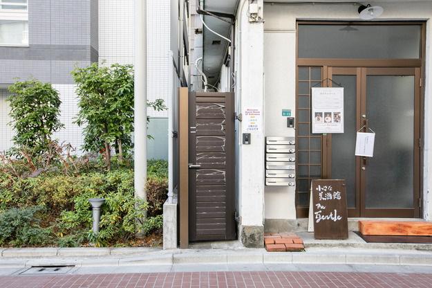 浅野邸2F/民泊【Vacation STAY提供】