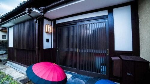 京町屋銀閣/民泊【Vacation STAY提供】