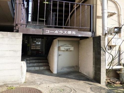 コーポラス徳光3M3 /民泊【Vacation STAY提供】