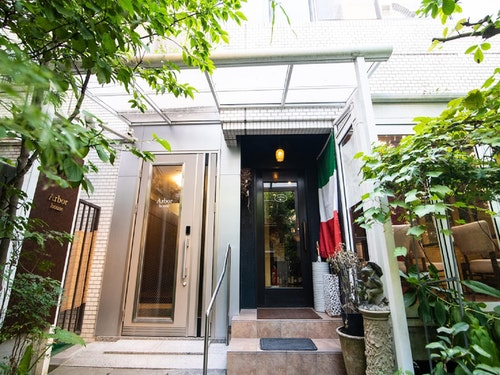 Arbor house【Vacation STAY提供】