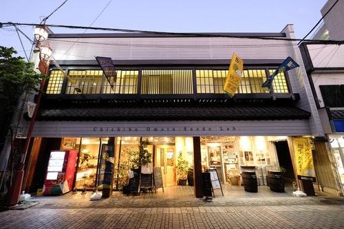秩父神社の参道にある古民家をリノベーションした民泊宿「ちちぶ/民泊【Vacation STAY提供】