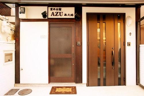 【豪華】西大路駅5分 ホーム+移動WIFI【Vacation STAY提供】
