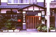 大吉旅館の施設画像