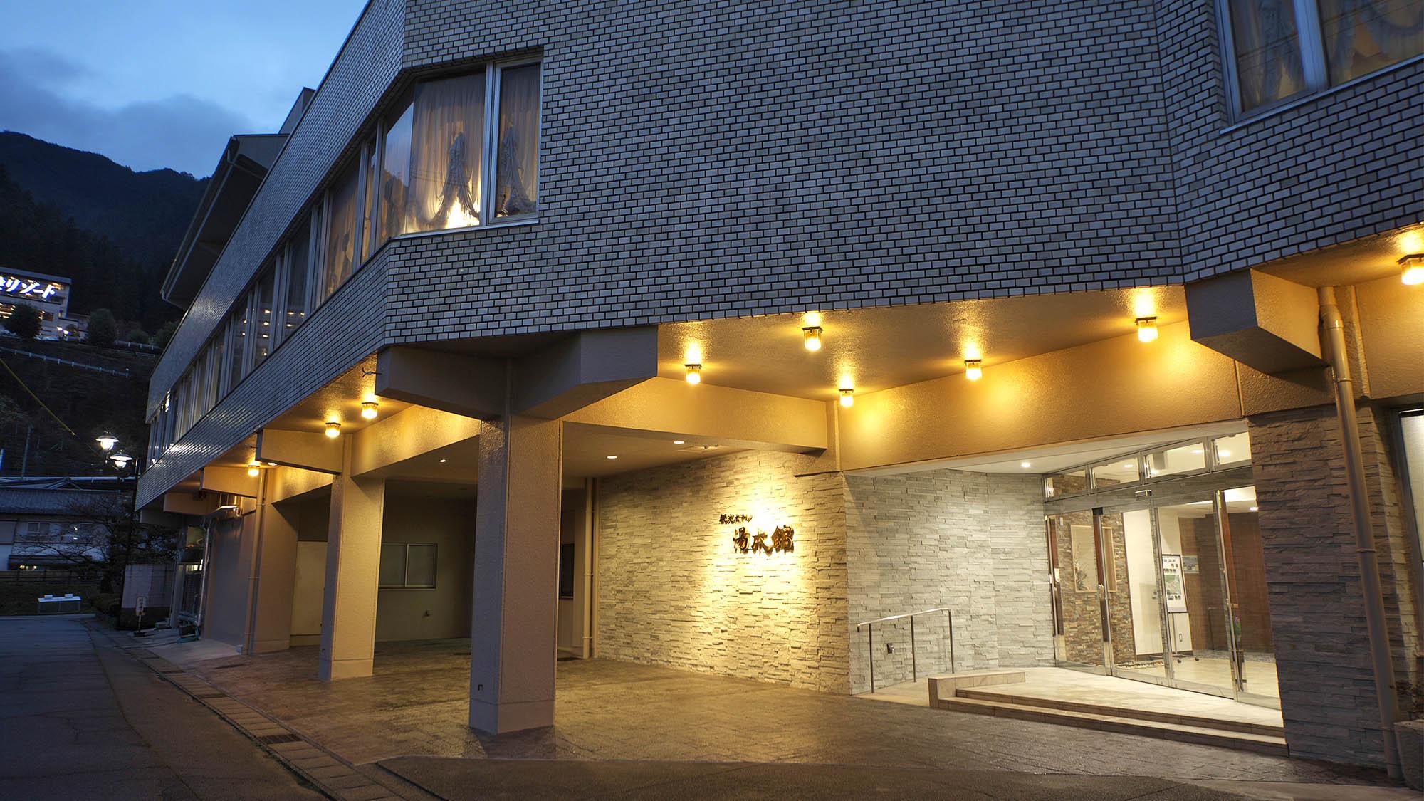 下呂温泉 観光ホテル湯本館...