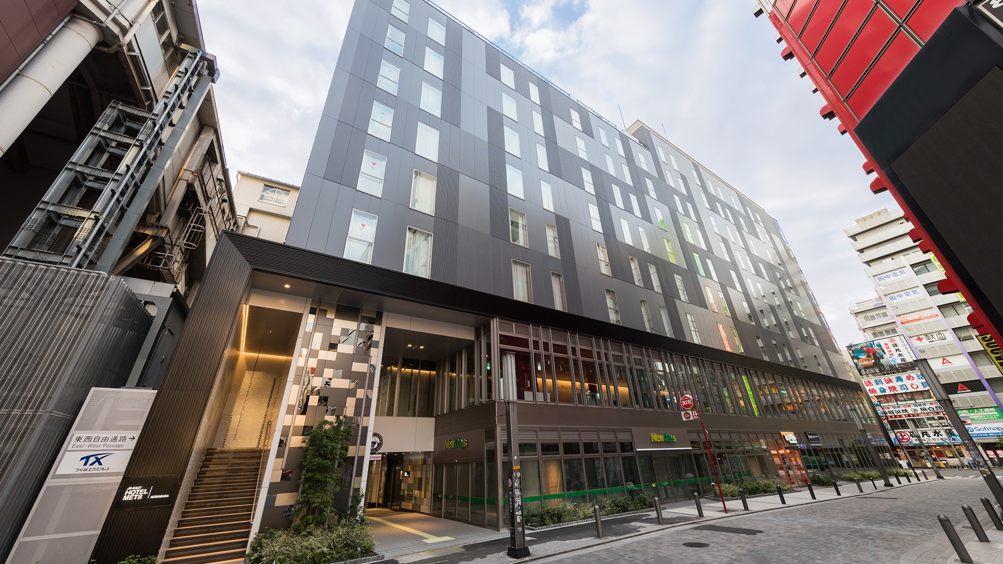 JR東日本ホテルメッツ 秋葉原(2019年10月7日開業)