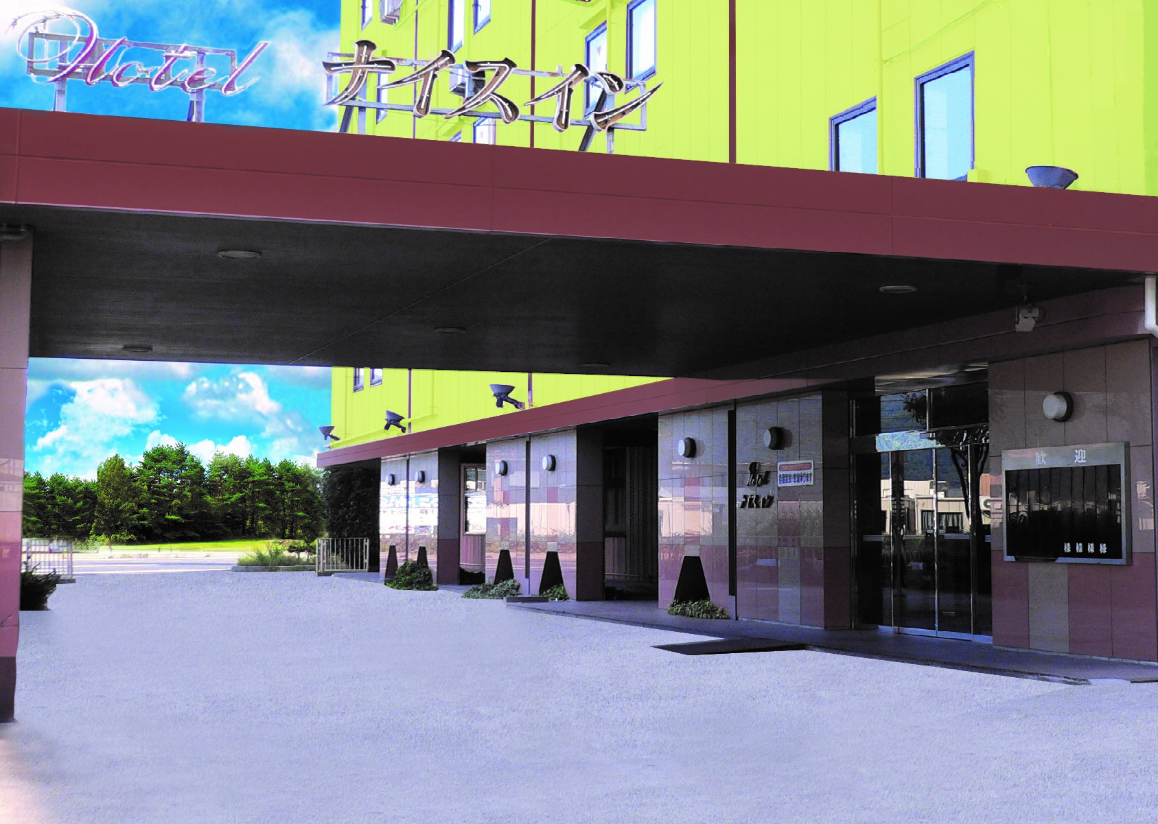 HOTEL NICE INの施設画像