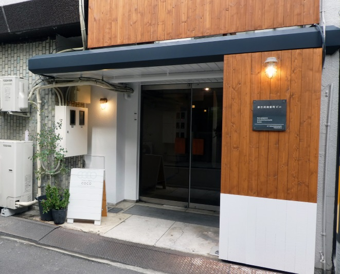 TEN to SEN COCO ゲストハウス(女性専用)の施設画像