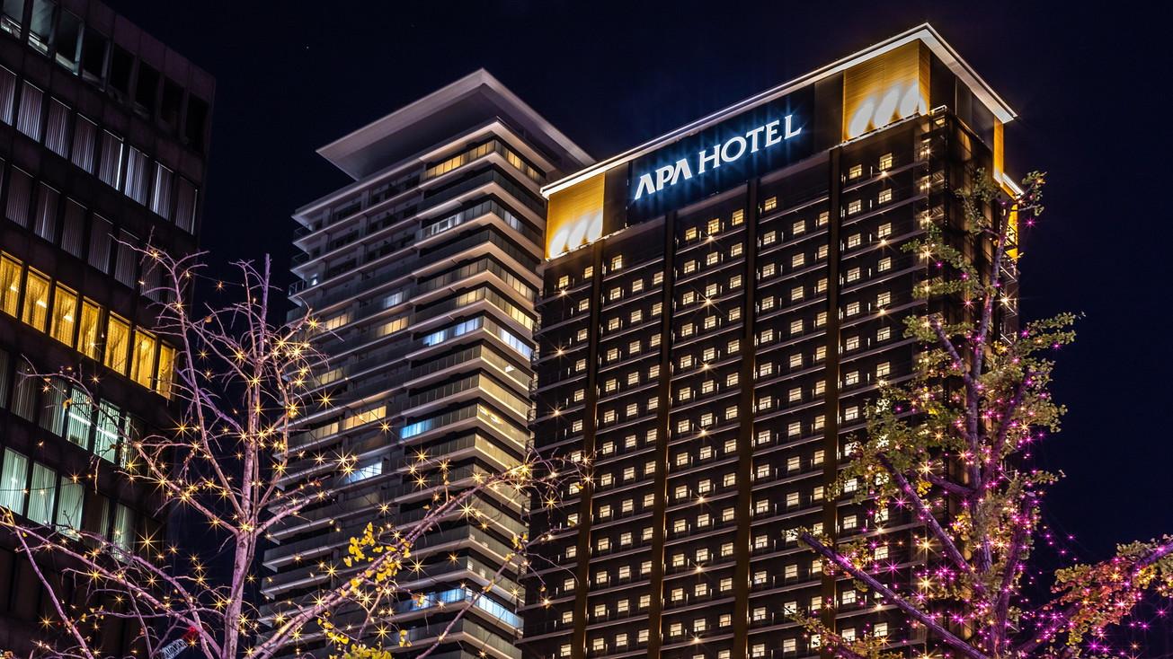 アパホテル&リゾート<御堂筋本町駅タワー>