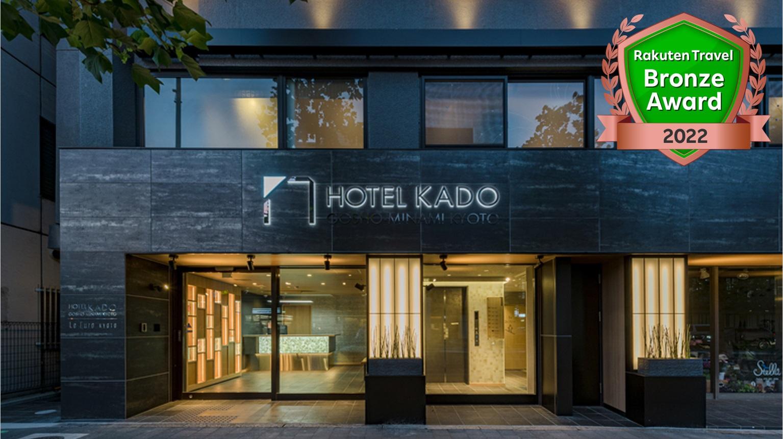 HOTEL KADO GOSHO‐MINAMI KYOTO