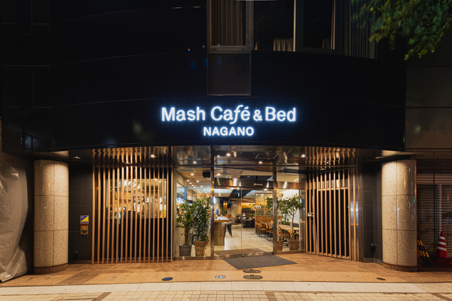 Mash Cafe & Bed NAGANOの施設画像