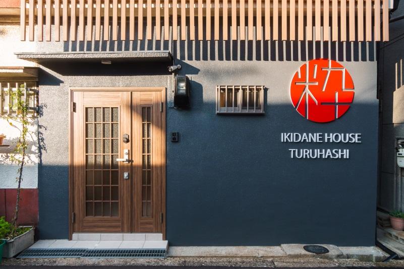 IKIDANE HOUSE 大阪鶴橋