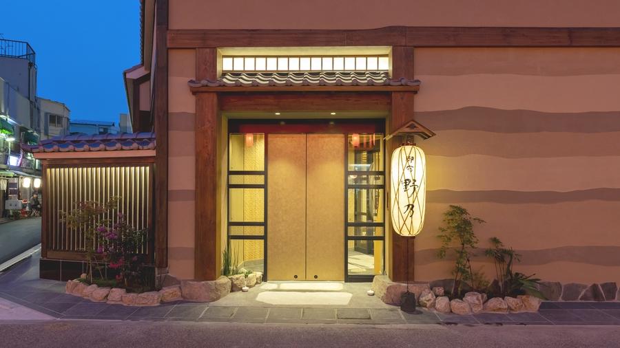 大嘗祭の建物を見学した後に温泉に入りたい!直前予約ができる東京の温泉宿