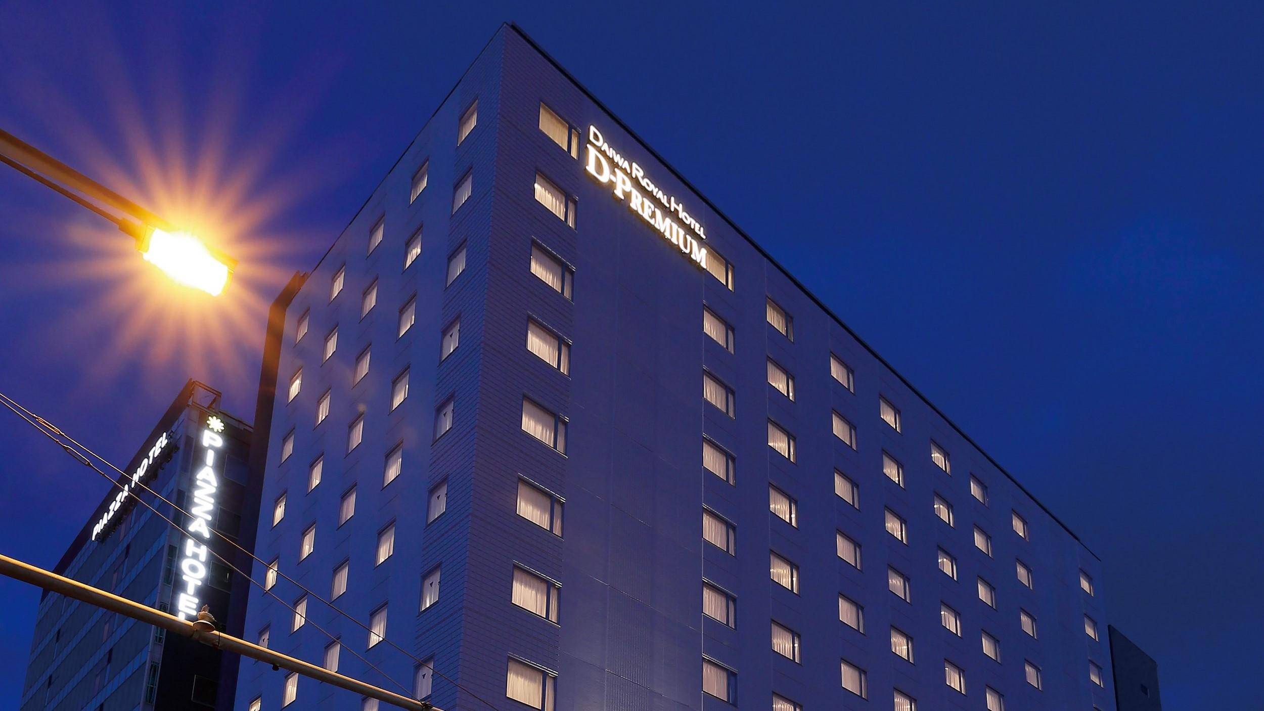 ダイワロイヤルホテル D-PREMIUM 奈良...