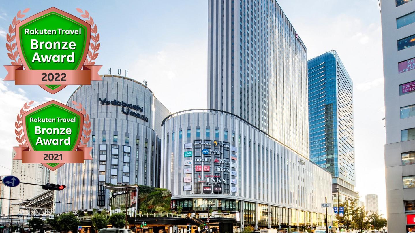 ホテル阪急レスパイア大阪(2019年11月27日オープン)...