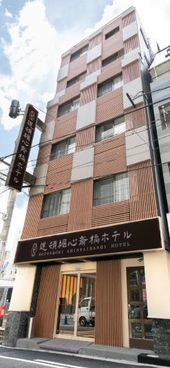 道頓堀心斎橋ホテル