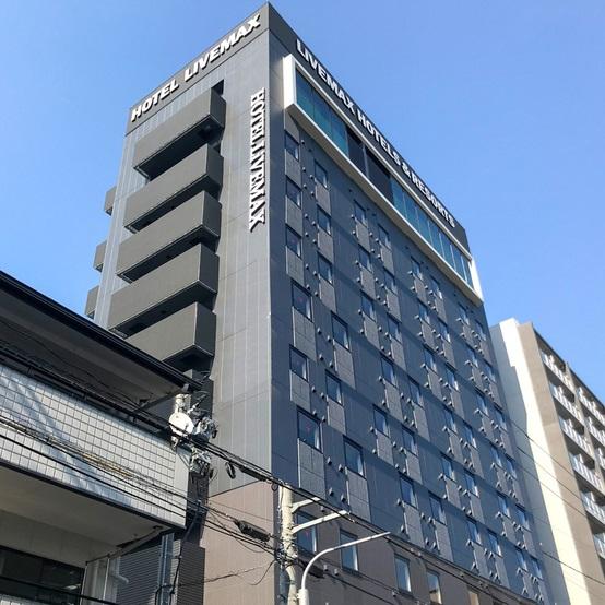ホテルリブマックスPREMIUM広島 その1