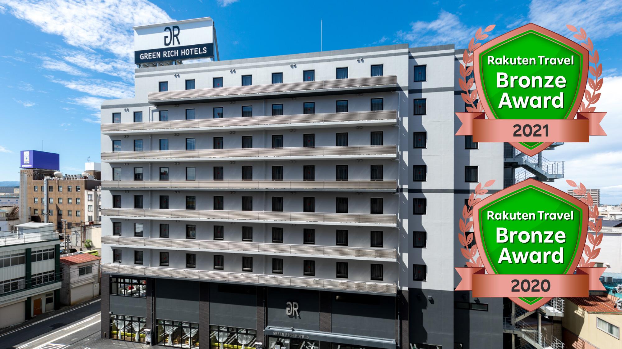 グリーンリッチホテル鳥取駅前(2019年9月25日グランドオープン) その1