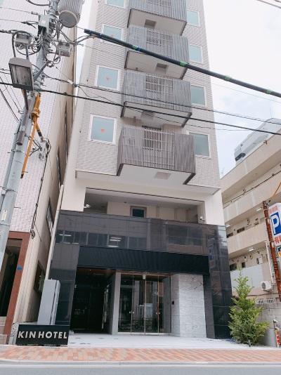 KIN HOTEL