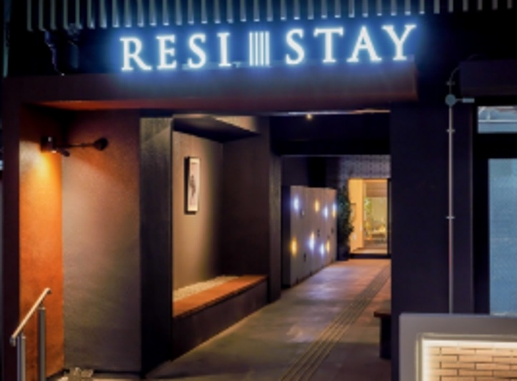 RESI STAY cotorune KYOTO