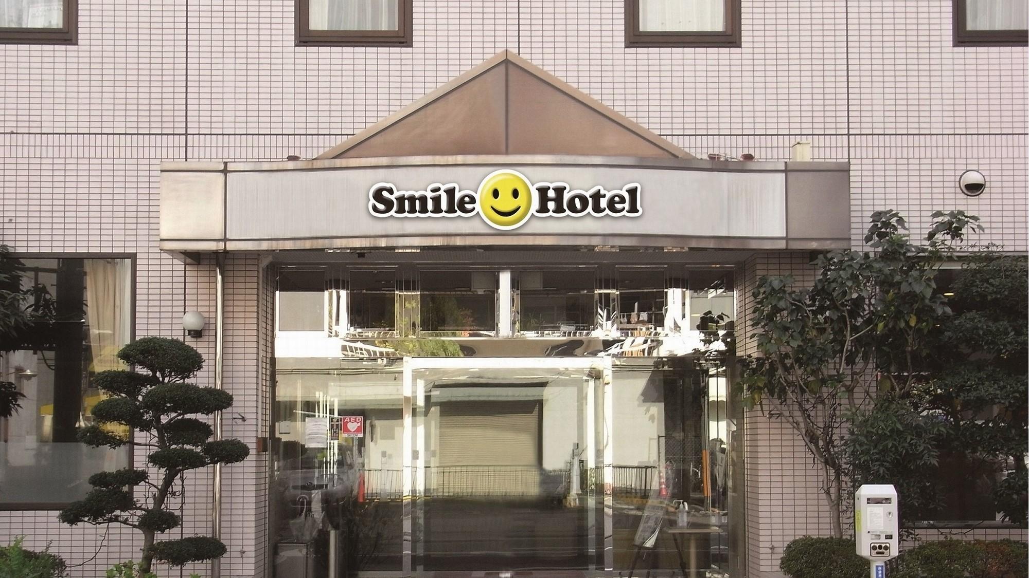 名古屋リバティホテル...
