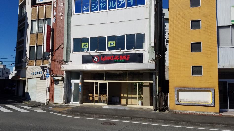 Running Bare Fujiの施設画像