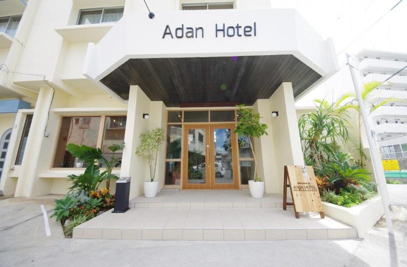 Adan Hotelの施設画像