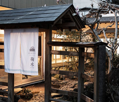 富士山ゲストハウス掬水...
