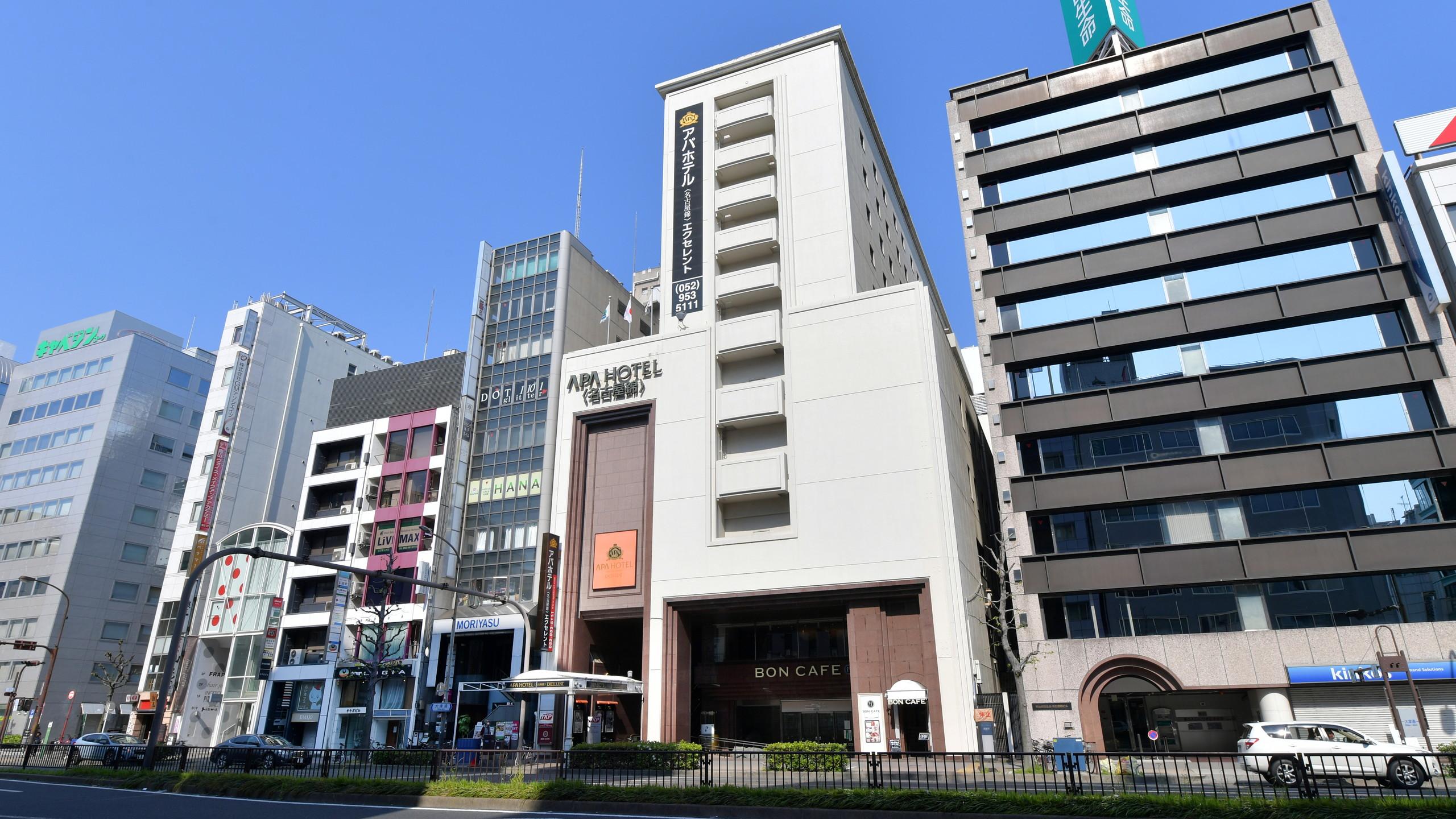 アパホテル<名古屋錦>EXCELLENT...