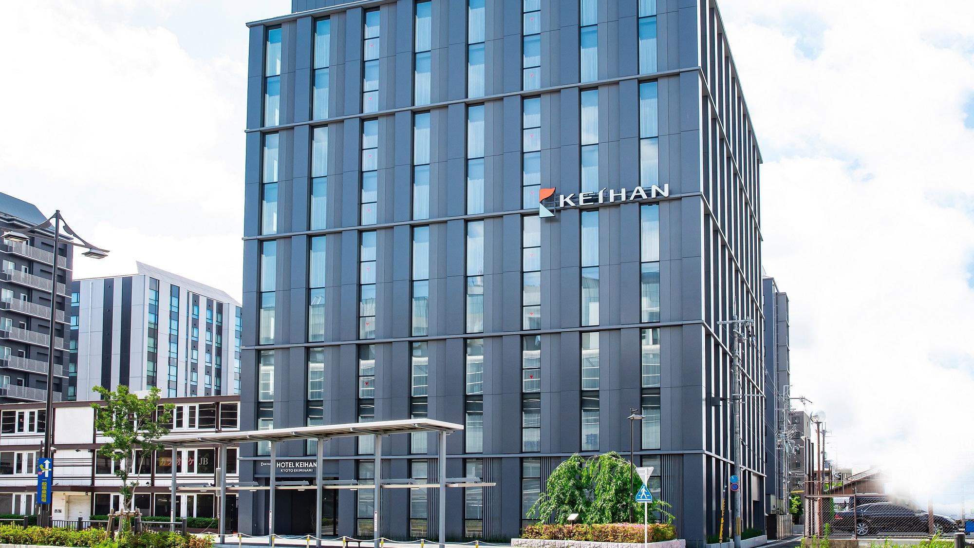 ホテル京阪 京都駅南(2020年 4月27日グランドオープン...