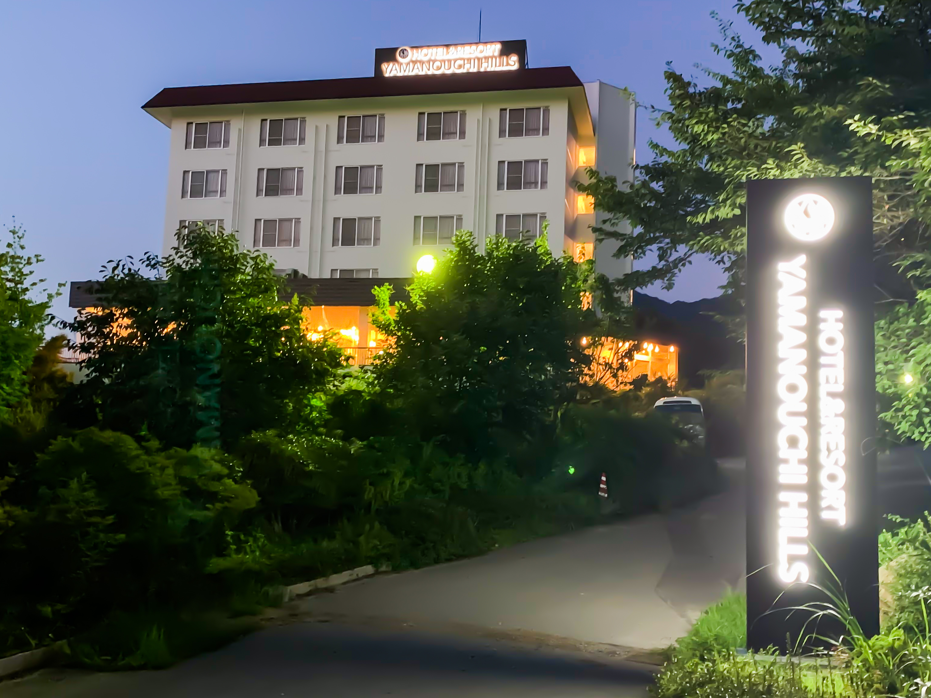 HANA HOTEL&RESORT 山の内ヒルズ店