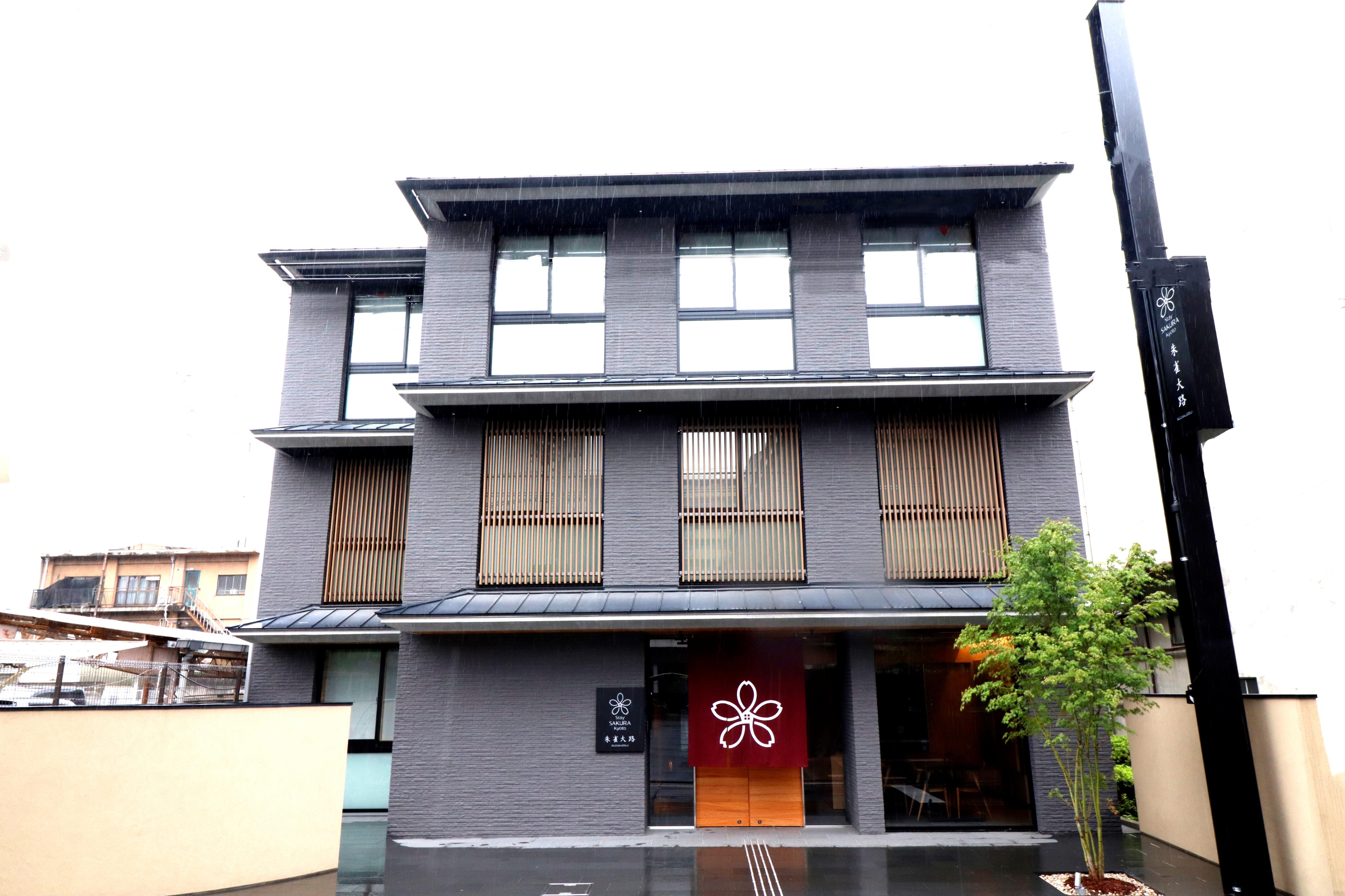 Stay SAKURA Kyoto 朱雀大路