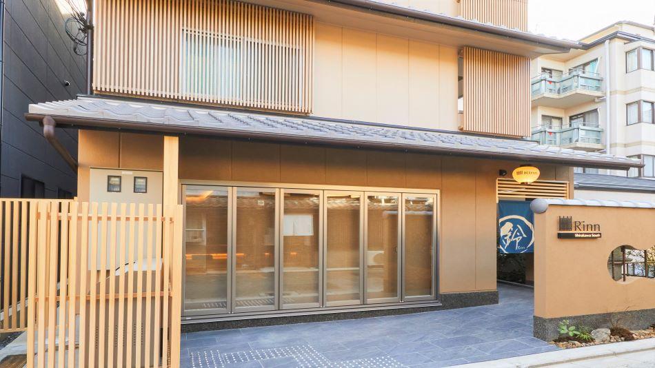 Rinn Shirakawa South