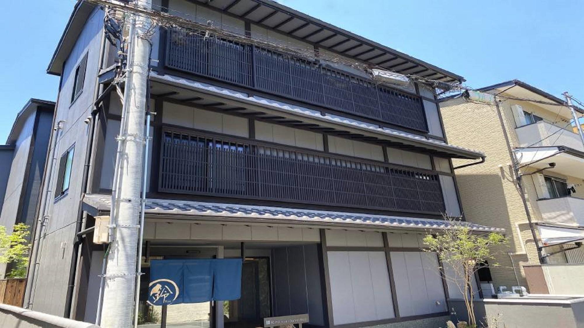 Rinn kyoto station west