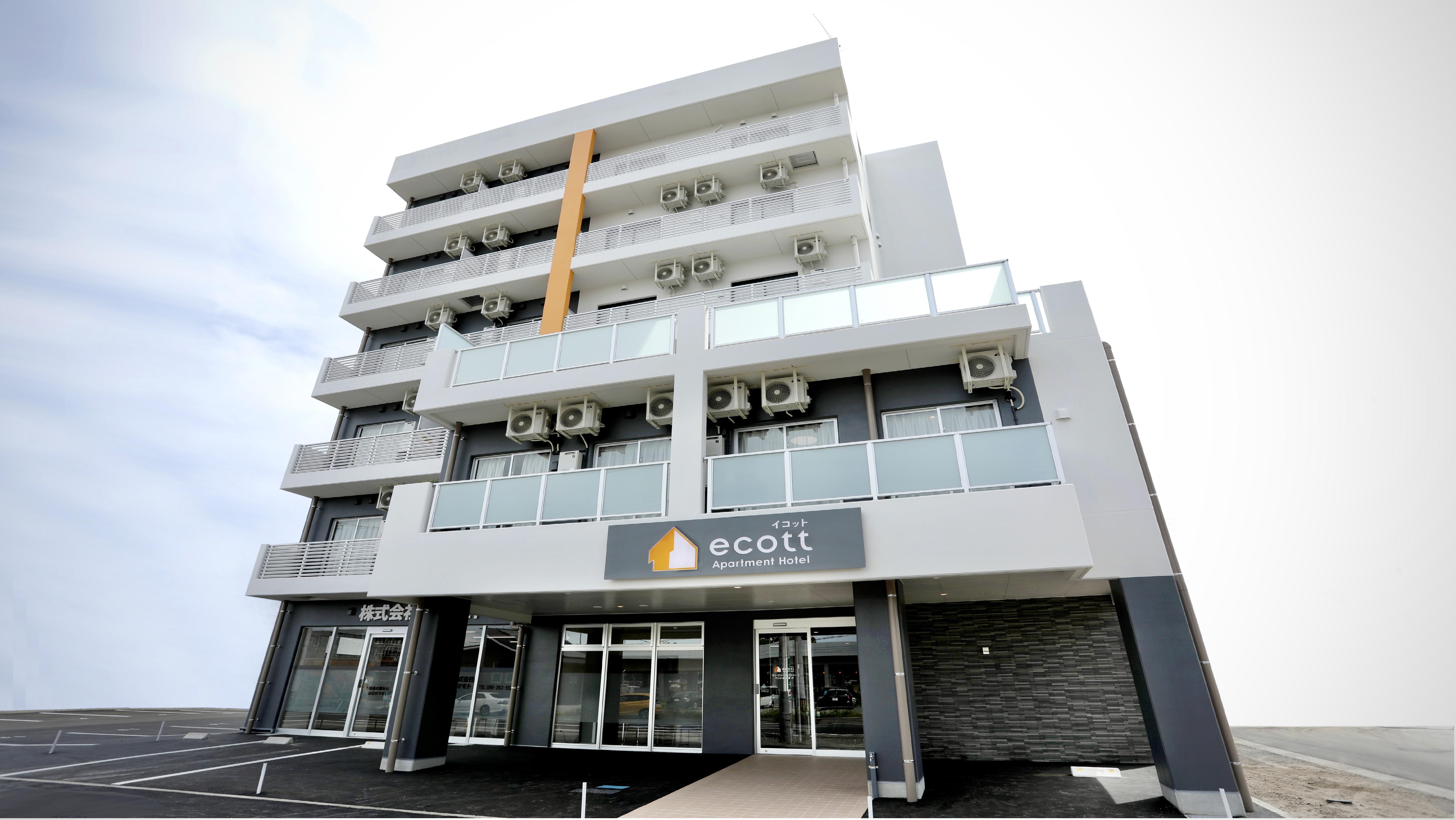 アパートメントホテル ecott 谷山