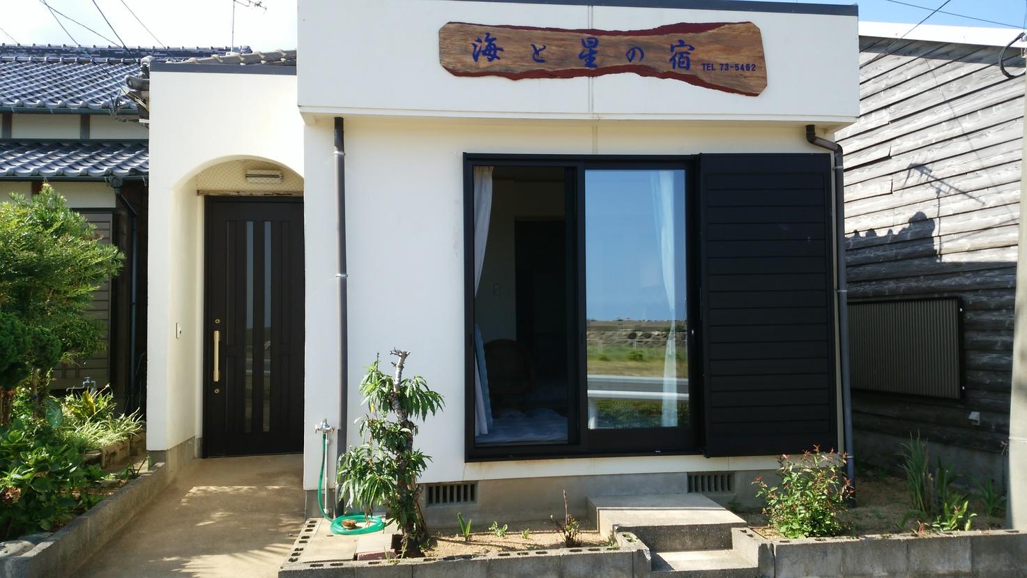 海と星の宿<五島・福江島>の施設画像