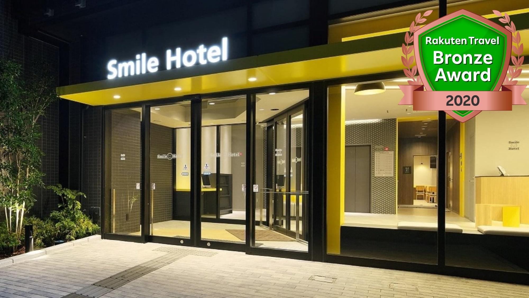 スマイルホテル宇都宮西口駅前の施設画像