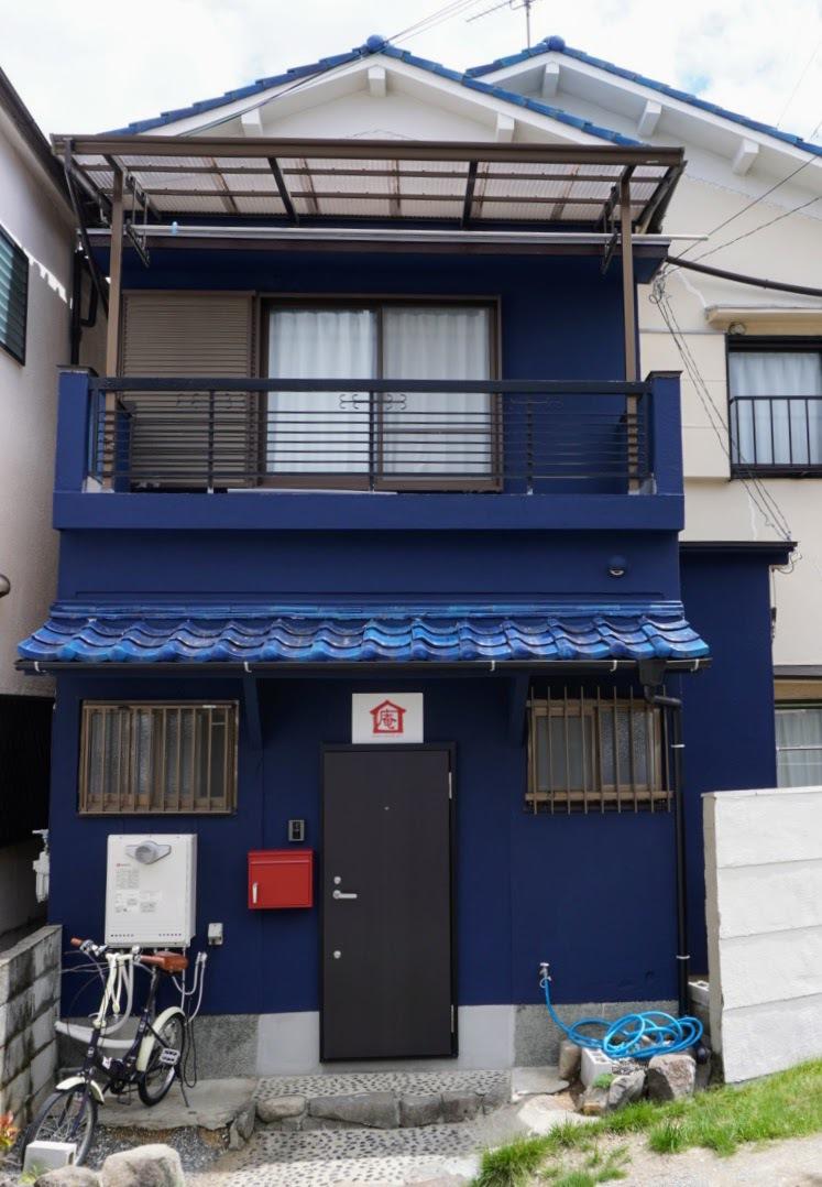 ゲストハウス庵大阪 GUEST HOUSE IOLY OSAKA