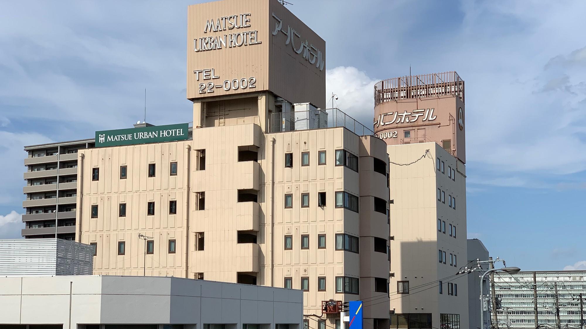 松江アーバンホテルキュービックルーム その1
