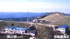 剣山頂上ヒュッテ 雲海荘の外観