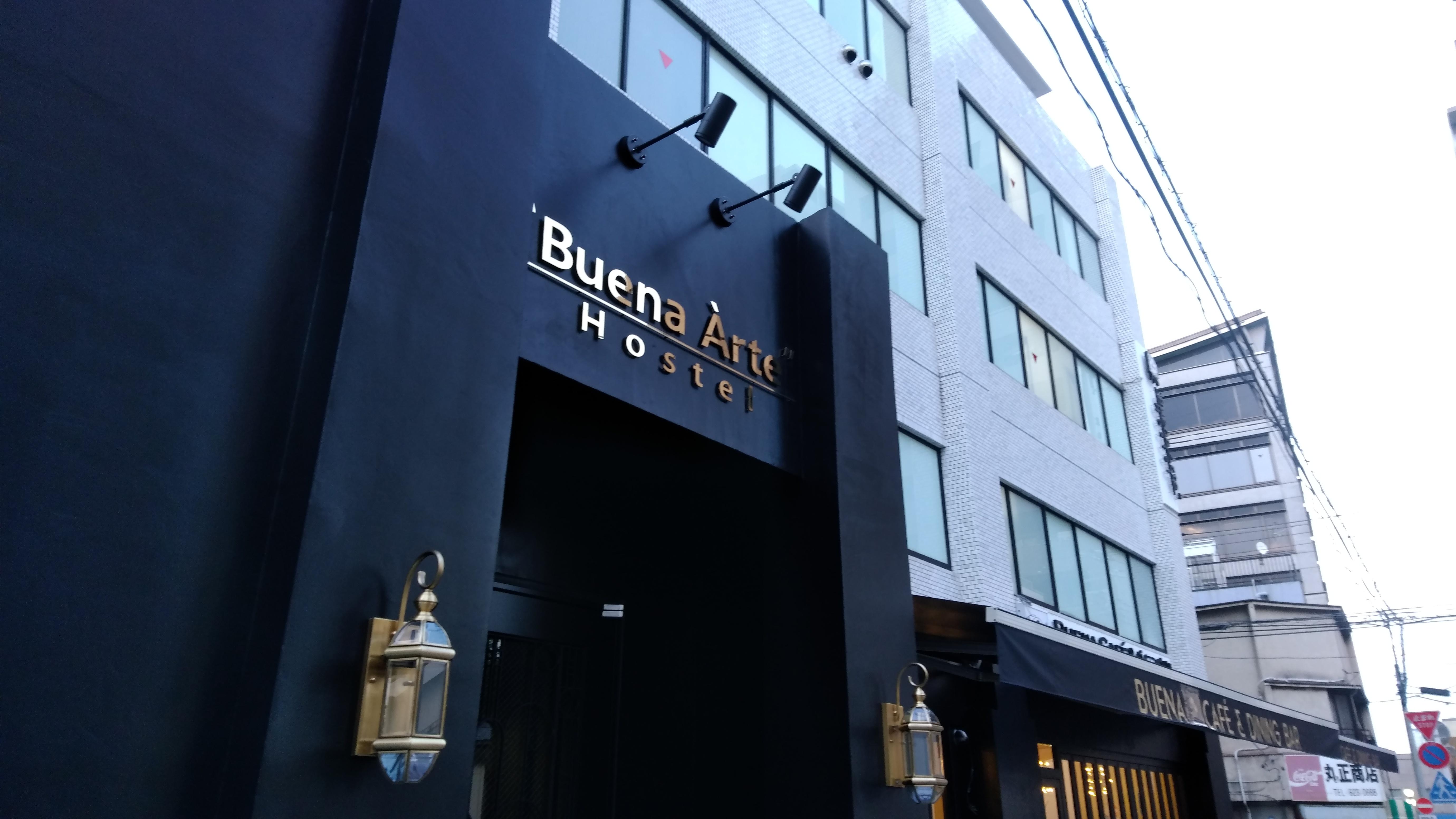 Buena Arte Hostelの施設画像