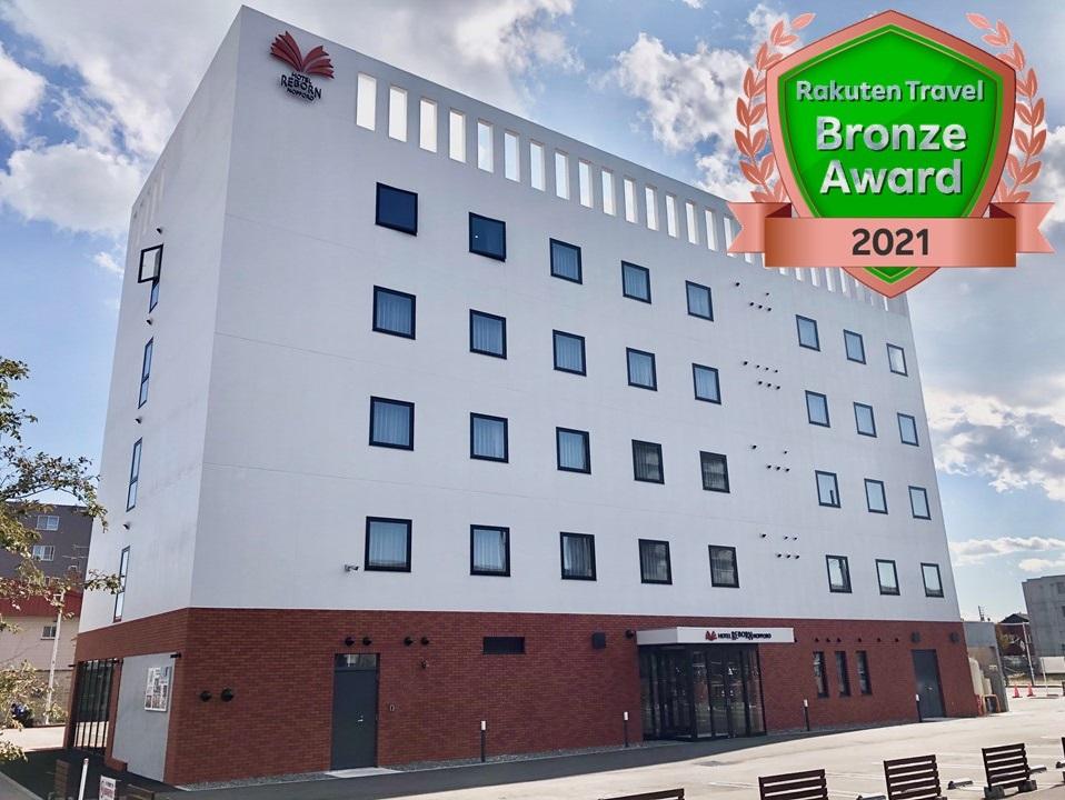 ホテル リボーン野幌