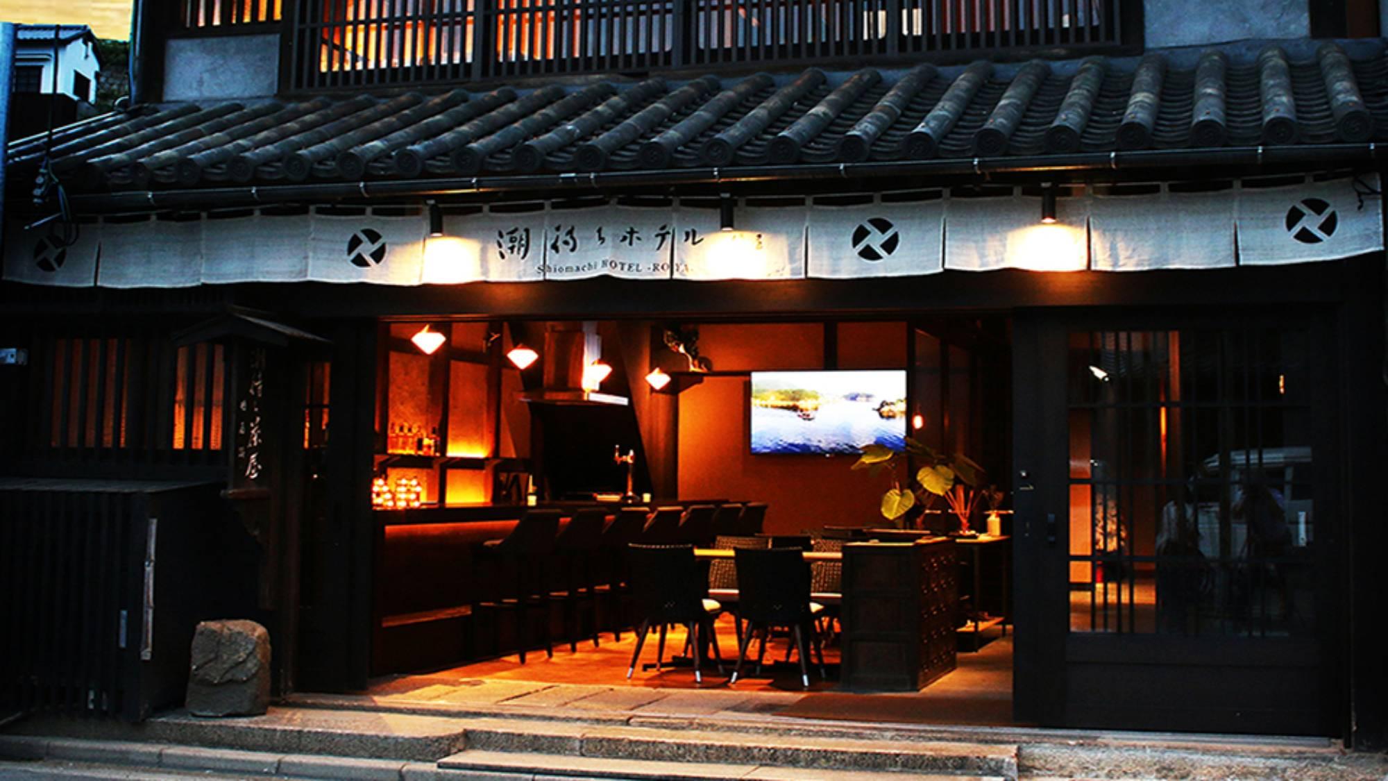 潮待ちホテル 櫓屋 Shiomachi HOTEL-ROYA-(2019年8月オープン)の施設画像
