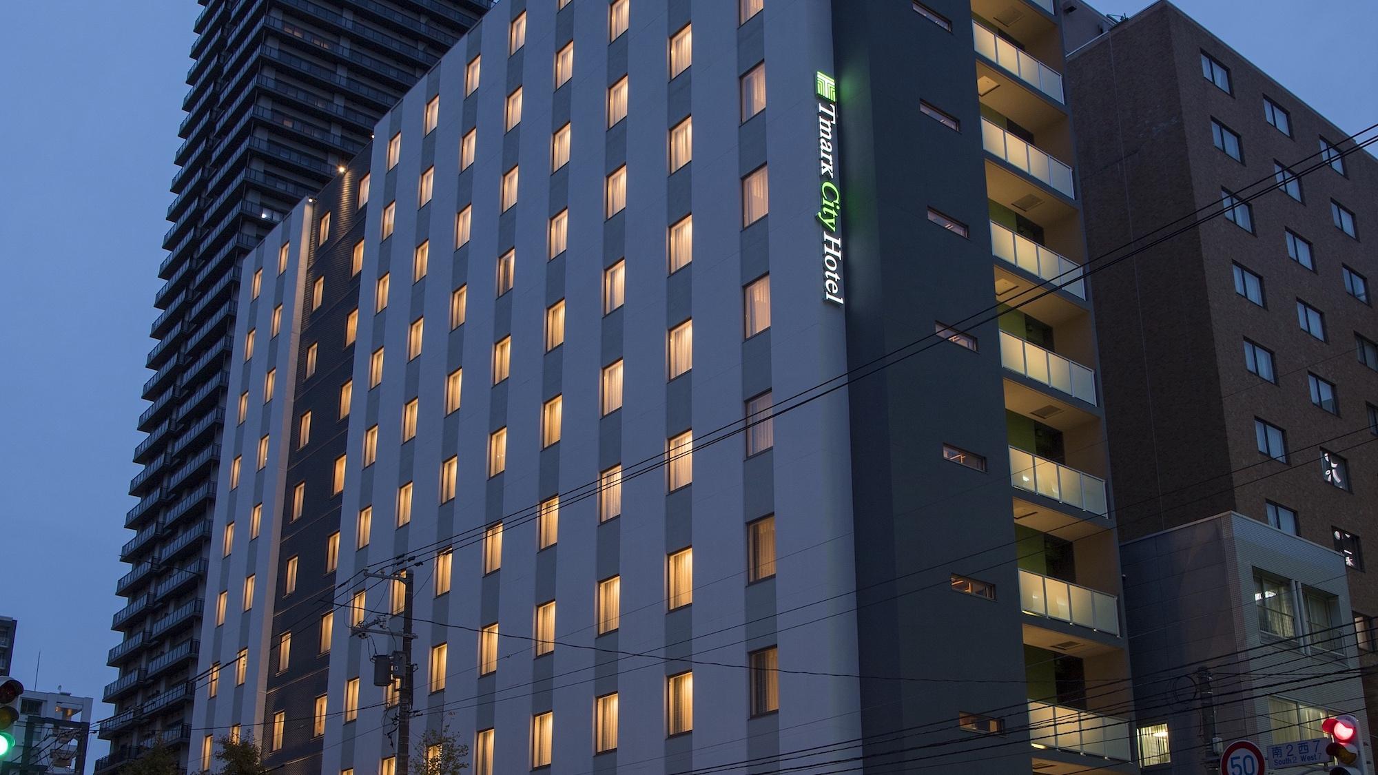 Tマークシティホテル札幌大通 外観写真