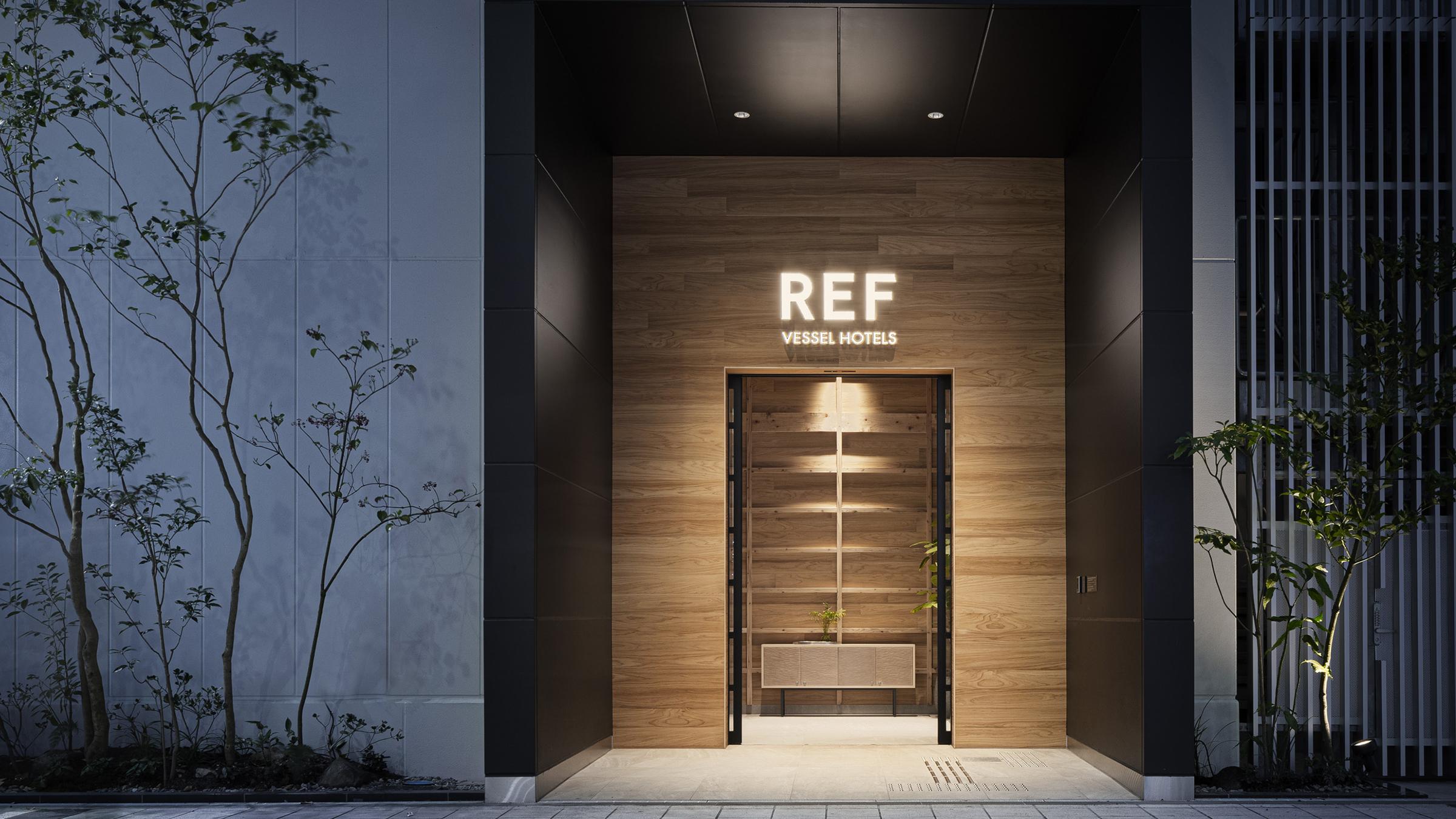 レフ熊本 by ベッセルホテルズ<REF Kumamoto>...