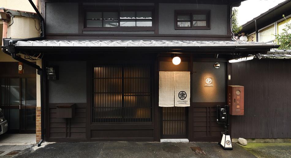 京都橘屋 二条白銀邸