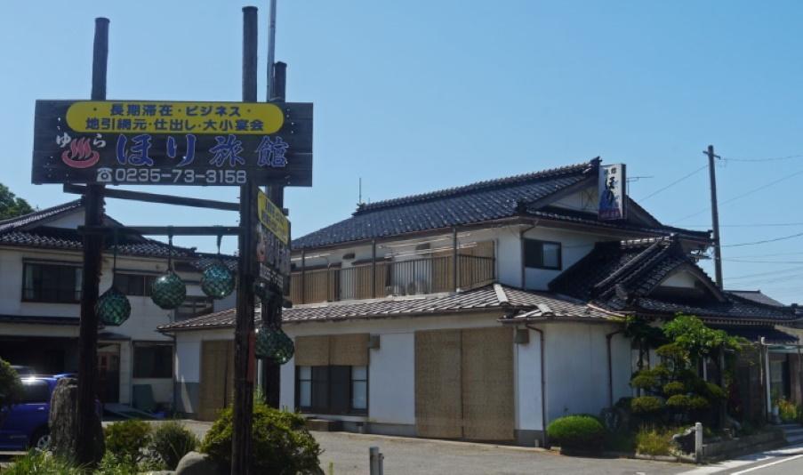 由良温泉 ほり旅館