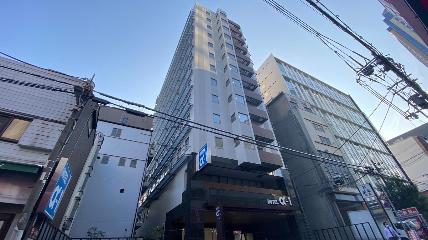 ホテルアルファーワン北心斎橋