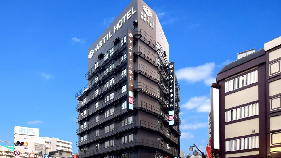 アスティルホテル十三プレシャス(2020年1月29日新築オープン) 外観写真